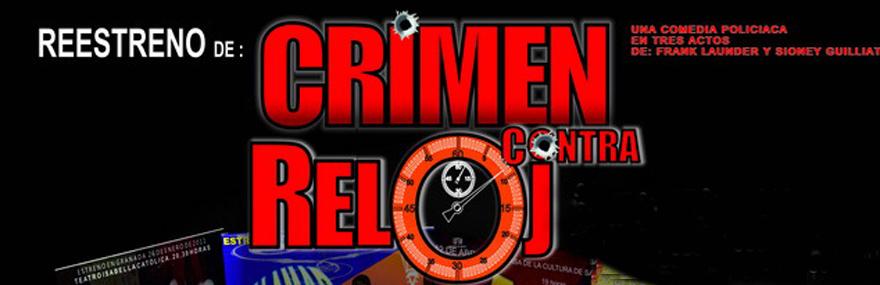 El Grupo de Teatro celebra su quinto aniversario reestrenando 'Crimen contra Reloj'-media-1